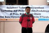 Karantina pertanian Tarakan antisipasi masuknya virus flu babi dari Malaysia