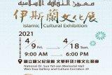 Taiwan gelar pameran budaya Islam