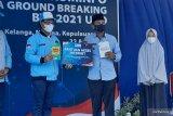 Menkominfo dukung  pembangunan BTS USO 2021 di Natuna