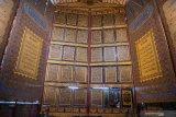 Wisata Religi Al Quran Raksasa Al-Akbar