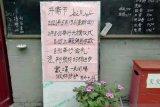 Masjid-masjid di Beijing gelar shalat Idul Fitri untuk umum dengan prokes ketat