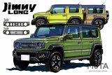 Suzuki Jimny Long ala Mercy G-Class hadir 2022