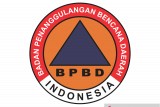 BPBD ingatkan masyarakat OKU waspadai banjir
