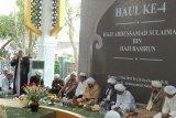 Mengenang sosok Haji Leman, mutiara Banua pendiri Hasnur Grup patut menjadi teladan