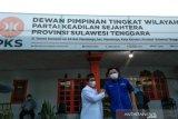 Demokrat dan PKS Sultra komitmen dorong kader di DPRD awasi dana COVID-19