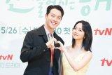 Jang Ki-yong hingga Lee Hye-ri bahas
