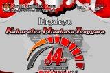 KPU Mitra: Dirgahayu Kabupaten Minahasa Tenggara ke-14