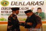 AMK dukung Isbandi jadi calon ketua DPW PPP Kalteng