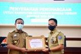 Pemprov Sulsel raih penghargaan provinsi ketahanan pangan terbaik