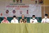 LPPOM MUI: Pengurusan label halal cukup mudah