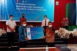 Rektor IAIN: Beasiswa BI bantu masyarakat mengenyam pendidikan tinggi