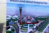 Kejati Sumsel bidik tersangka baru  korupsi dana Masjid Raya Sriwijaya