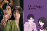 Mengulik proses di balik adaptasib webtoon menjadi drama dan film