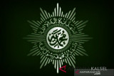 PP Muhammadiyah : Keberhasilan PPKM tergantung konsistensi dan disiplin