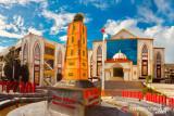 IAIN Palu beralih status menjadi Universitas Islam Negeri Datokarama