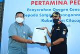 Pertamina serahkan 50 unit konsetrator oksigen ke Pemkab Cilacap