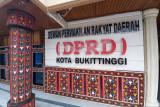 Partai Gerindra ajukan penggantian Ketua DPRD Kota Bukittinggi