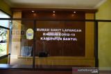 Dinkes: RS Lapangan COVID-19 Bantul belum pernah mengalami darurat oksigen
