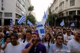 Massa anti vaksinasi di Yunani dibubarkan polisi gunakan gas air mata