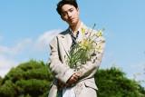 Album solo pertama D.O EXO berjaya di iTunes 59 negara
