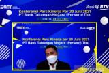 BTN dan LinkAja kembangkan uang elektronik syariah pertama di Indonesia