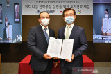 Hyundai dan LG akan bangun pabrik baterai di daerah ini