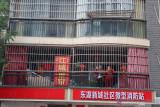 Wuhan temukan tujuh kasus COVID-19 pada warga lokal, pertama sejak Juni 2020