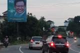 Sambut HUT PKB, Bilboard Cak Imin terpasang di semua kabupaten/kota Provinsi Lampung