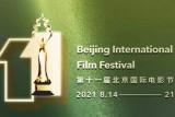 Dua film Indonesia semarakkan Festival Film Internasional Beijing
