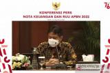 Menkes: Anggaran kesehatan 2022 dipastikan teralokasi merata ke daerah