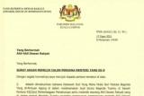 Ismail Sabri dan Anwar bersaing menjadi perdana menteri