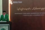 UMI Makassar gelar Istighosah Kebangsaan peringati HUT ke-76 RI