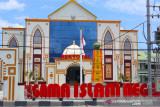 UIN Datokarama Palu  buka penerimaan mahasiswa baru gelombang dua
