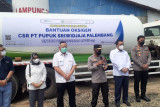 Polda Lampung terima bantuan 10 ton oksigen cair dari Pusri