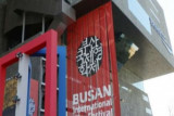 Acara Festival Film Busan hadirkan kategori penayangan konten streaming