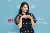 Aktris Shin Min-a rindu genre komedi romantis