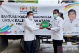 Gubernur Kaltara : Distribusikan Bantuan Tabung Oksigen Dari Kadin