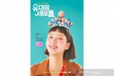 Cerita Kim Go Eun adu peran dengan Ahn Bo Hyun dalam 'Yumi's Cells'