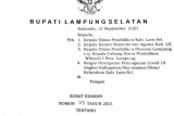 Bupati Lampung Selatan keluarkan surat edaran PTM terbatas SD dan SMP mulai 20 September 2021