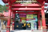 Boyolali belum izinkan objek wisata dibuka meskipun PPKM dilonggarkan