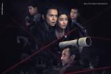 Film thriller komedi 'The Watcher' akan diluncurkan di Disney+ Hotstar