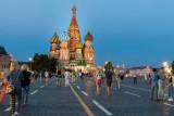 Pemerintah Rusia siapkan beasiswa 263 pelajar Indonesia belajar di negara itu