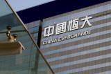 Pemegang saham terbesar ke 2 Evergrande akan jual semua saham kepemilikannya