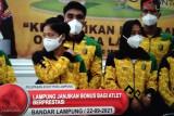 Lampung janjikan bonus bagi atlet berprestasi di PON Papua