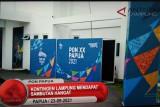 Kontingen Lampung dapat sambutan hangat PON ke XX Papua