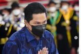 Tokoh ungkap silsilah Erick Thohir keturunan Sultan Banten
