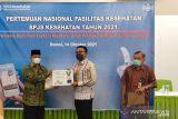 RSUD Siak raih penghargaan dari BPJS Kesehatan