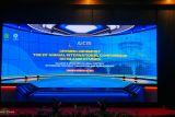 AICIS ke-20 bahas reaktualisasi fikih dan kaitannya dengan kebijakan publik