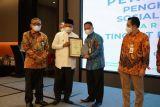 Kota Depok meraih Anugerah Paritrana 2020 dari Pemprov Jabar