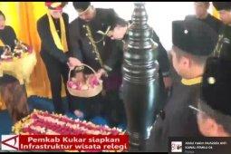 Pemkab Kukar siapkan infrastruktur wisata religi